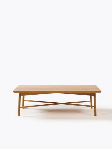 Radial Rectangular Coffee Table
